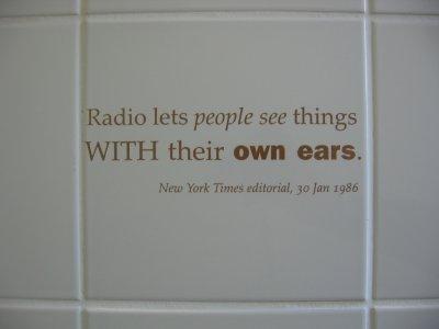 Rhodes University AMM toilet tiles